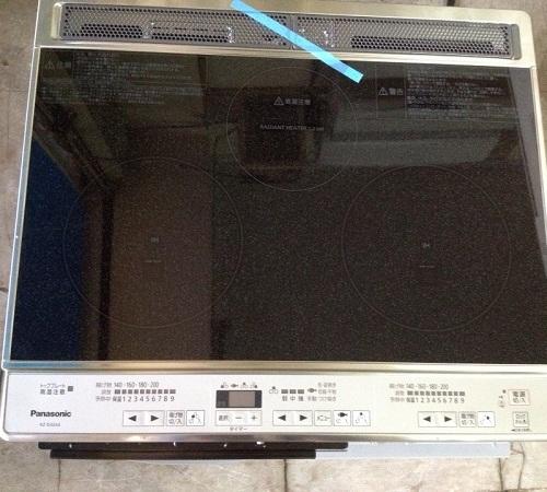 Bếp từ Panasonic KZ-D32AS