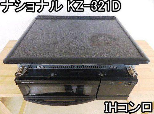 Bếp từ nhật National Inverter - KZ-321D
