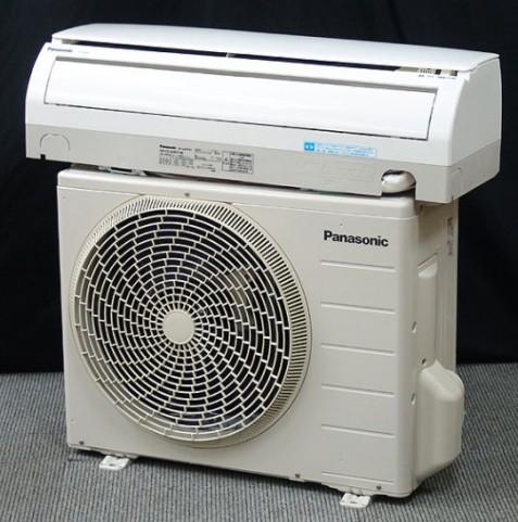 Điều hòa Nhật Panasonic Inverter 9000 BTU