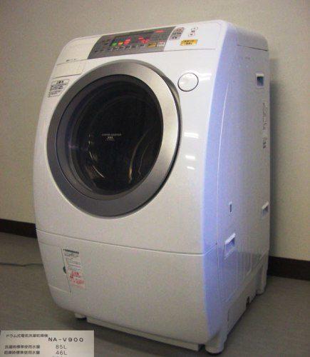 Máy giặt National NA-V900 mới nhập về