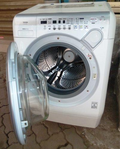Máy Giặt Toshiba TW-150VC