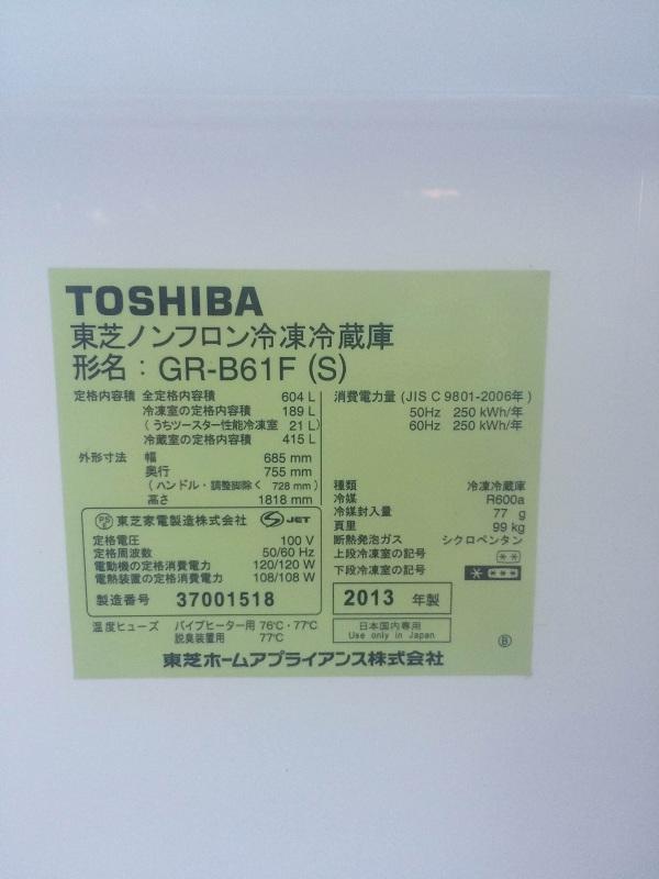 Tủ lạnh Toshiba GR - B61F hàng mới nhập của Đức Tín chất lượng hàng đầu