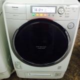 Máy giặt Toshiba TW-3000VE(S)