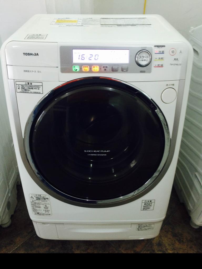 Máy giặt Toshiba TW – Q740L(S)