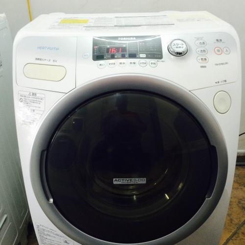 Máy giặt Toshiba TW-Q780L(W)