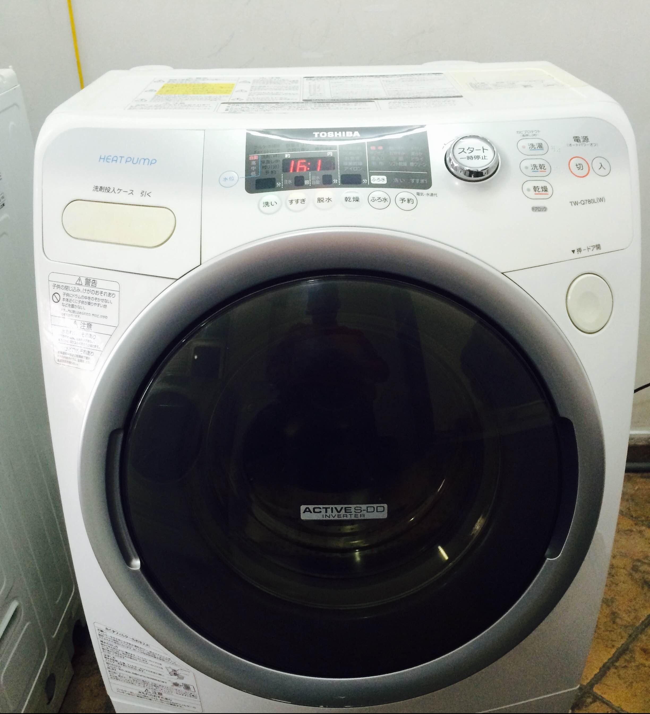 Máy giặt Toshiba TW-Q780L