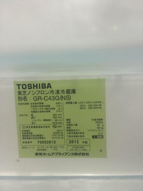 Tủ lạnh Nhật Toshiba GR-C43G(NS) chất lượng